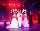 广州礼仪庆典公司活动策划-四叶草文化传媒