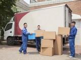 济南历下大小型搬家,个人搬家,公司搬家