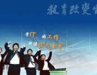 重庆java培训机构