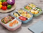 U饭云餐:快餐 工作餐 盒饭 团体餐