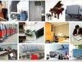 上海黄浦区申通快递托运私人搬家货物到外省
