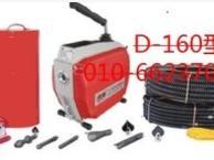清理管道工具大力牌疏通机专卖全国免费发货价格合理质量保证