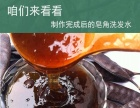 皂角洗发水液无硅油植物露液自制纯天然首乌控油去屑止