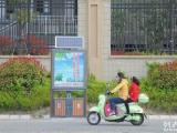 免费投放太阳能保洁箱,公交站台亭,指示牌