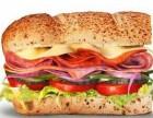 汉堡包加盟店 赛百味加盟怎么样加盟费用