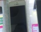 二手手机热卖