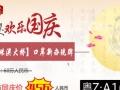 港珠澳大桥粤Z港车牌现牌国庆活动限时特价预定