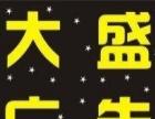虎门镇口发光招牌LED灯箱广告牌匾吸塑发光字水晶字