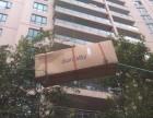 上海搬家公司电话——居民搬家,公司搬家,小时工搬运