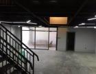 老管委后身办公楼 260平 新装修精装 上下两层