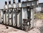 常州废旧设备回收,废旧变压器回收