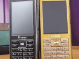 老人手机福中福 F666 双卡双待电视手机微信QQ大屏触屏手机老