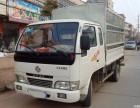 贵阳市往返全国各地整车运输回程车货运物流信息部调车部