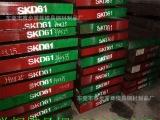 热作模具钢SKD61高钼Mo抗龟裂模具钢