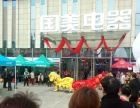 长沙舞龙舞狮演出 舞龙舞狮开业庆典