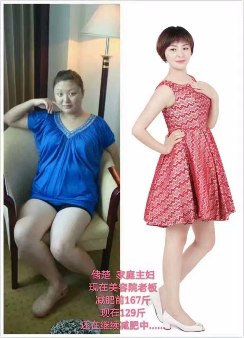 镇江开尚赫减肥店该怎么加盟学习