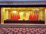 西安市剧院幕布剧院舞台幕布陕西省电动舞台幕布