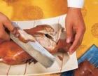 【免加盟费果木烤鸭费用6烤鸭炉多少钱