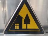 敦煌道路安全施工标志牌制作,敦煌二级公路标志牌加工厂