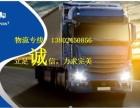 广州仙村至湖南长沙物流公司