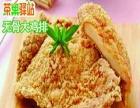 烤肉拌饭,砂锅米线,汉堡,鸡肉卷等小吃系列