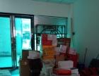 租金便宜空店转让洪城客运站后面盛世东方商贸城店铺