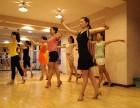 呼市中山路附近专业拉丁舞培训呼市爵士舞培训教学