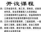 二建报名 网址 代报 徐州人事考试网 培训