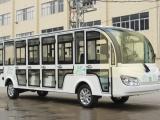 全国销售,鸿畅达十八座封闭电动观光车,电动观光车直销