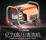 【厂家推荐】好的西安高压清洗机提供-榆林清洗车厂家