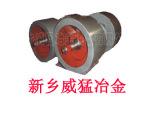 供应新乡威猛冶金优质振动筛配件WHQz-2*150-8座式激振器