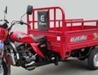 优惠价格转让一手三轮摩托车