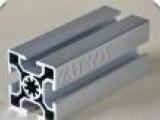 5050 欧标 工业铝型材 铝合金型材 天津 铝制品