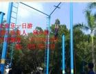 深圳到周边较经典的户外游