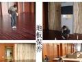 广州木地板维修,翻新,受潮起拱,泡水霉烂,划痕修复