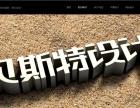 样本册设计制作印刷 企业网站建设 logo设计
