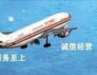 上海航空快运公司,上海航空快运送货速度怎么样