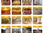 佛像彩绘贴金、佛像彩绘、佛像贴金-湖南贴金公司