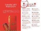 九吉公网站授权查询 九吉公老红糖网站