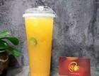 广州阿豪喜茶培训引领奶茶创业热潮