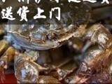 大闸蟹批发价格 老头蟹批发市场行情 螃蟹批发