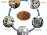 刀豆提取物 不同规格 刀豆粉 药食同源原料 欢迎订购