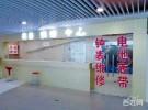 七宝宝龙城B1层钟表维修中心