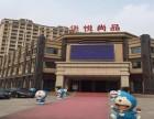 江陰華士鎮 華悅尚品 3室 2廳 128平米 出售