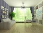锦艺峰装饰教您如何选取室内家装色彩