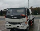 黄南24H高速汽车救援 拖车救援 要多久能到?