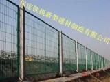 供应铁路路基栅栏 护栏保定铁锐厂家直销