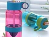创典礼品 儿童版榨汁杯 活力瓶带吸管 喝水神器 柠檬杯