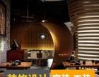 福州专业-家装-工装-住宅-商铺-建筑-效果图制作