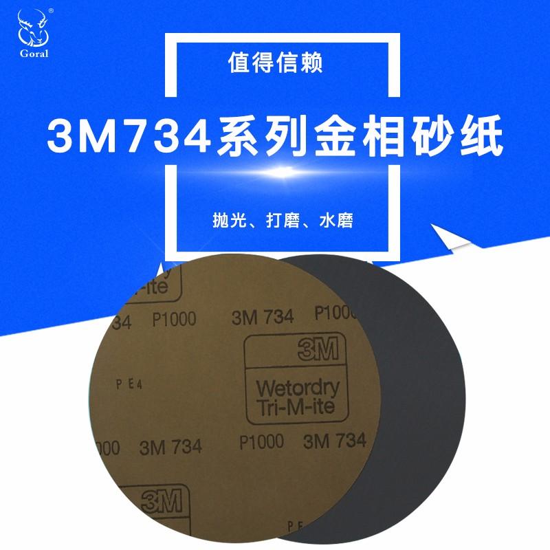73e5d3e3b055d8295f643f2ad95b10bf.jpg